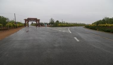 口岸加工园区至牧羊海专用公路工程(二级)23km(已建成)